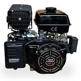 Двигатель газобензиновый Lifan LF192F-2D BF (18 л.с., электростартер, вал 25 мм, шпонка)