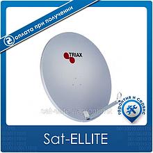 Спутниковая антенна Triax TD110 - 1,1м. (Дания)