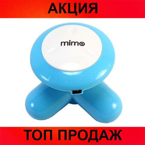 Мини массажер Mimo!Хит цена