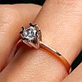Золотое кольцо с жемчугом 1513, фото 4