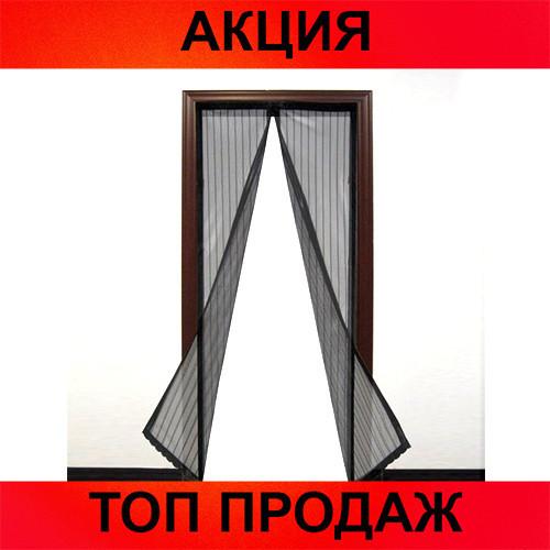 Москитная штора-сетка на двери Magic Mesh!Хит цена