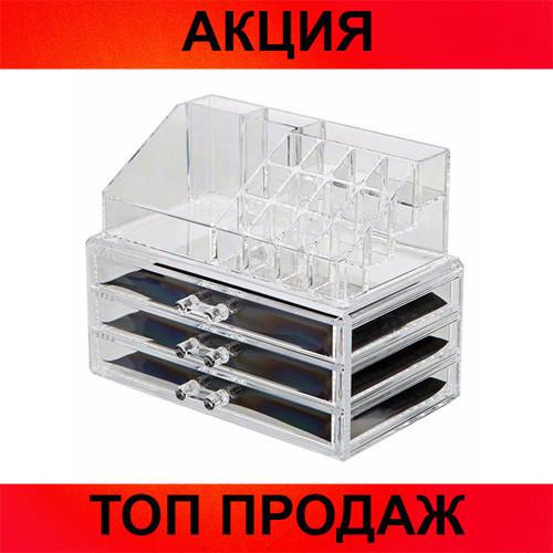Органайзер для косметики 3 drawer!Хит цена
