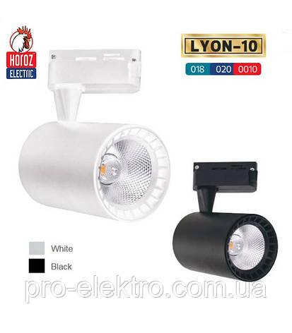 """""""LYON-10"""" Светильник трековый COB LED 10W 4200K (белый, чёрный) 650lm 100-240V (018-020-0010-010), фото 2"""