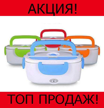 Ланч-бокс Lunch box!Хит цена