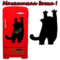 Магнитная доска для мела на холодильник Кот Саймона