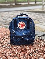 Рюкзак Fjallraven Kanken Bag Mini 8літрів / ПРЕМІУМ ЯКОСТІ / Синій