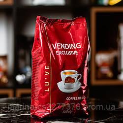 Купаж Lu`ve Vending Exclusive кофе в зернах 1кг фабричная обжарка - 20% арабика 80% робуста