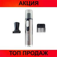 Триммер для удаления волос Gemei GM-3112!Хит цена