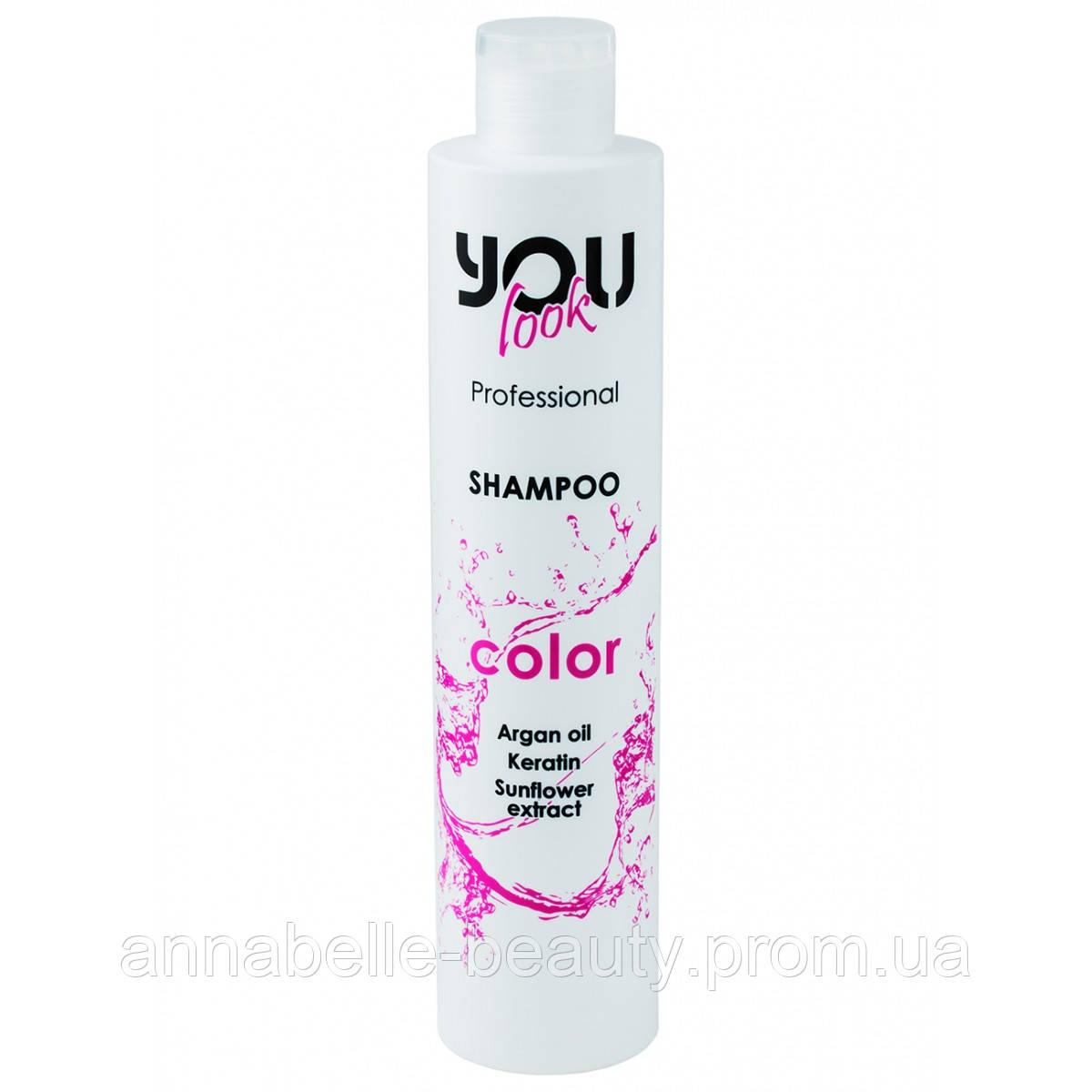 You look Professional - Шампунь Color - для окрашенных и повреждённых волос 250 мл