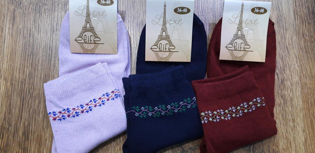 """Жіночі стрейчеві шкарпетки """"Luxe""""  36-40"""