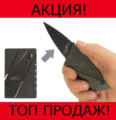 Нож кредитка Cardsharp!Хит цена