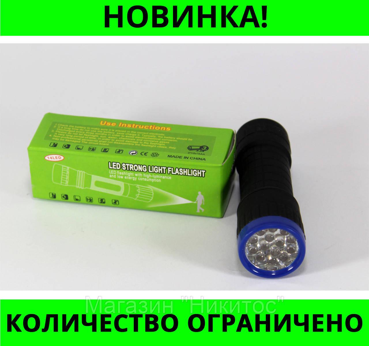 Карманный фонарик BL 514-14!Розница и Опт