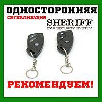 Автоcигнализация Sheriff APS-35Pro (T1) без сирены