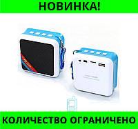 Портативная колонка Bluetooth WSTER WS-Y99B USB, micro SD, FM!Розница и Опт, фото 1