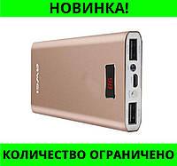Моб. Зарядка POWER BANK P83K LCD AWEI!Розница и Опт