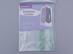 Набор флизелиновых чехлов для хранения одежды. В наборе 3 штуки. Размер 60*130 см.