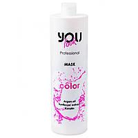 You look Professional - Маска Color для окрашенных волос кератином и аргановым маслом 1000мл