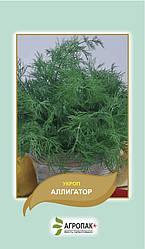 Семена Укроп Аллигатор 3 гр W.Legutko (2577)