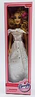 Кукла в белом платье