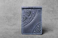 """Кожаный зажим для купюр, синий зажим для денег """"Этно"""", фото 1"""