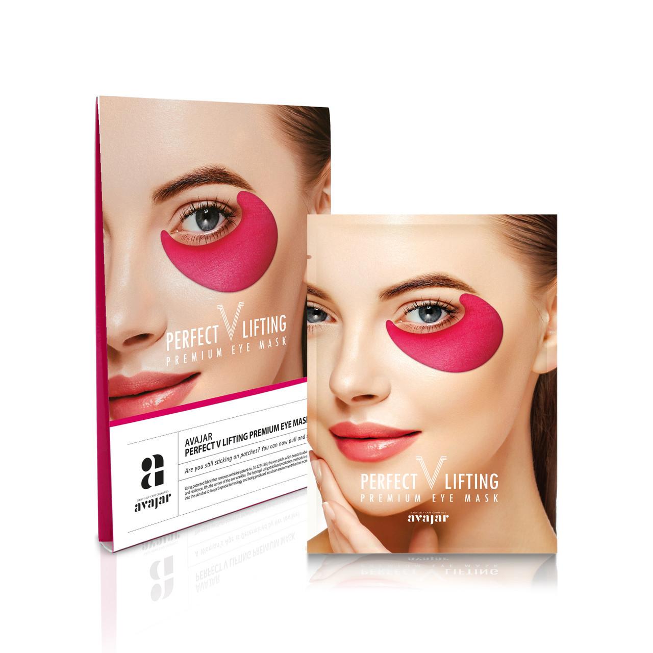 Лифтинг патчи Avajar Perfect V lifting Premium Eye Mask 2 пара