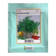 Семена Укроп Аллигатор 20 гр W.Legutko (2578)
