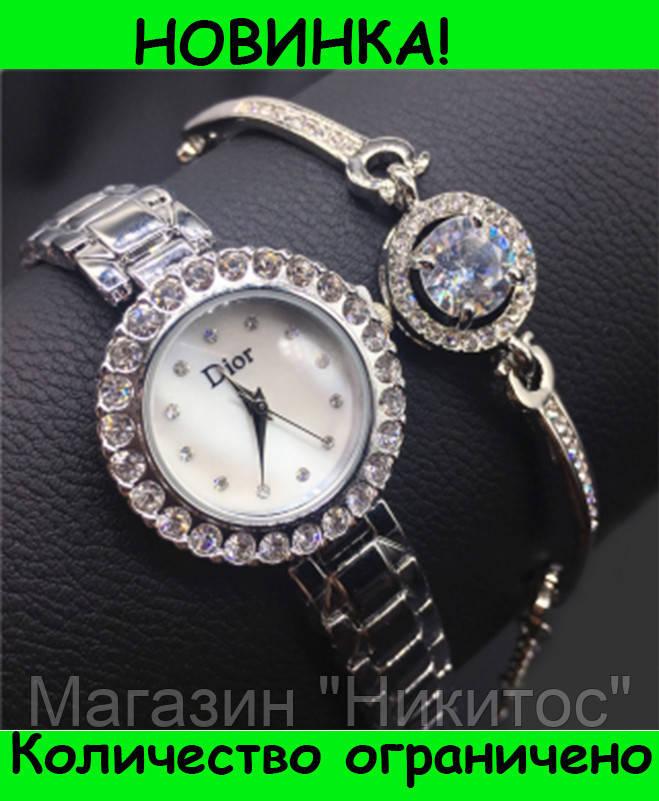Наручные Часы в подарочной упаковке WATCH SET Dior!Розница и Опт