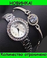 Наручные Часы в подарочной упаковке WATCH SET Dior!Розница и Опт, фото 1