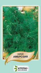 Семена Укроп Амброзия 3 гр W.Legutko (2579)