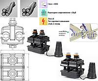 Прокалывающий зажим 25-185 / 50-240 мм2 2P(СИП/СИП) CDRSp /CNT 240 2p