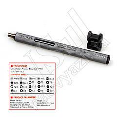 Набор отвёрток YA XUN YX-801 (электрическая отвертка + насадки)