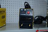 Сварочный аппарат Кентавр СВ-290НМДК, фото 5