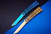"""Нож балисонг  """"Синяя Бабочка"""" для ежедневного ношения (EDC), а также для флиппинга, фото 3"""