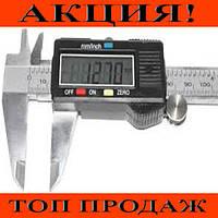 Штангенциркуль разметочный, электронный Digital Caliper!Хит цена