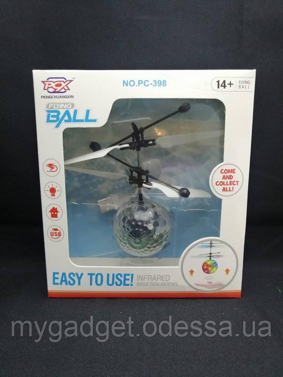 Летающий шар Whirly Ball Led