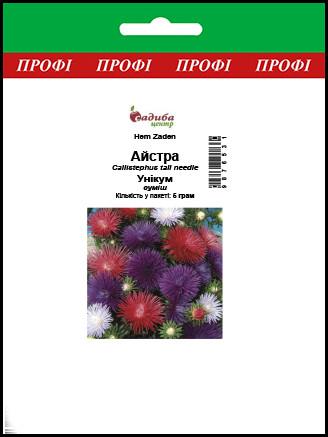Астра Уникум, смесь, 5 г Садиба Центр