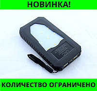 Моб. Зарядка POWER BANK Solar Led 25800 mAh.!Розница и Опт
