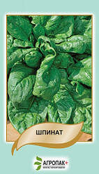 Семена Шпинат 2 гр W.Legutko 2583