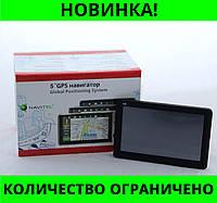 GPS Навигатор 5003 \ram 256mb\8gb\емкостный экран!Розница и Опт