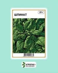Семена Шпинат 20 гр W.Legutko 2584