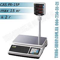 Торговые весы CAS PR-15P