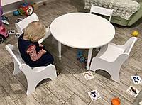 Детский деревянный стол и стул Ландыш. Столик игровой в детскую комнату (Стол + стул) (mj-001)