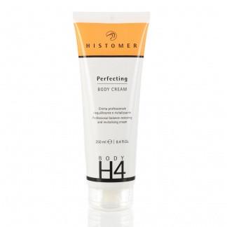 Histomer H4 Perfecting Body Cream - Лифтинг крем для тела