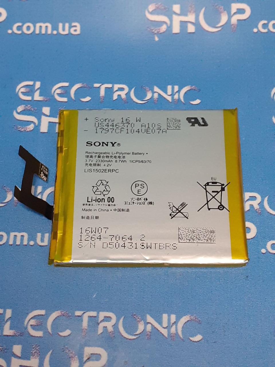 Акумулятор Sony D2302 Xperia M2 Dual Sim / LIS1502ERPC (2330 mAh) Original б.у