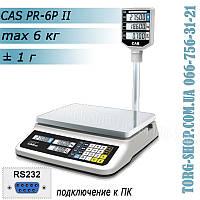 Торговые весы CAS PR-6P-II