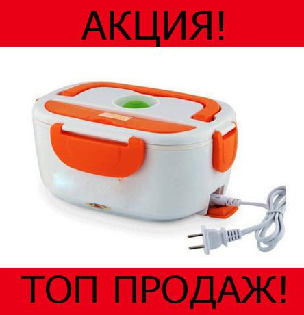 Автомобильный ланч бокс с подогревом Lunch heater box 12v Car!Хит цена