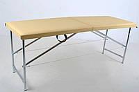 """Косметологическая кушетка, массажный стол """"Стандарт"""""""