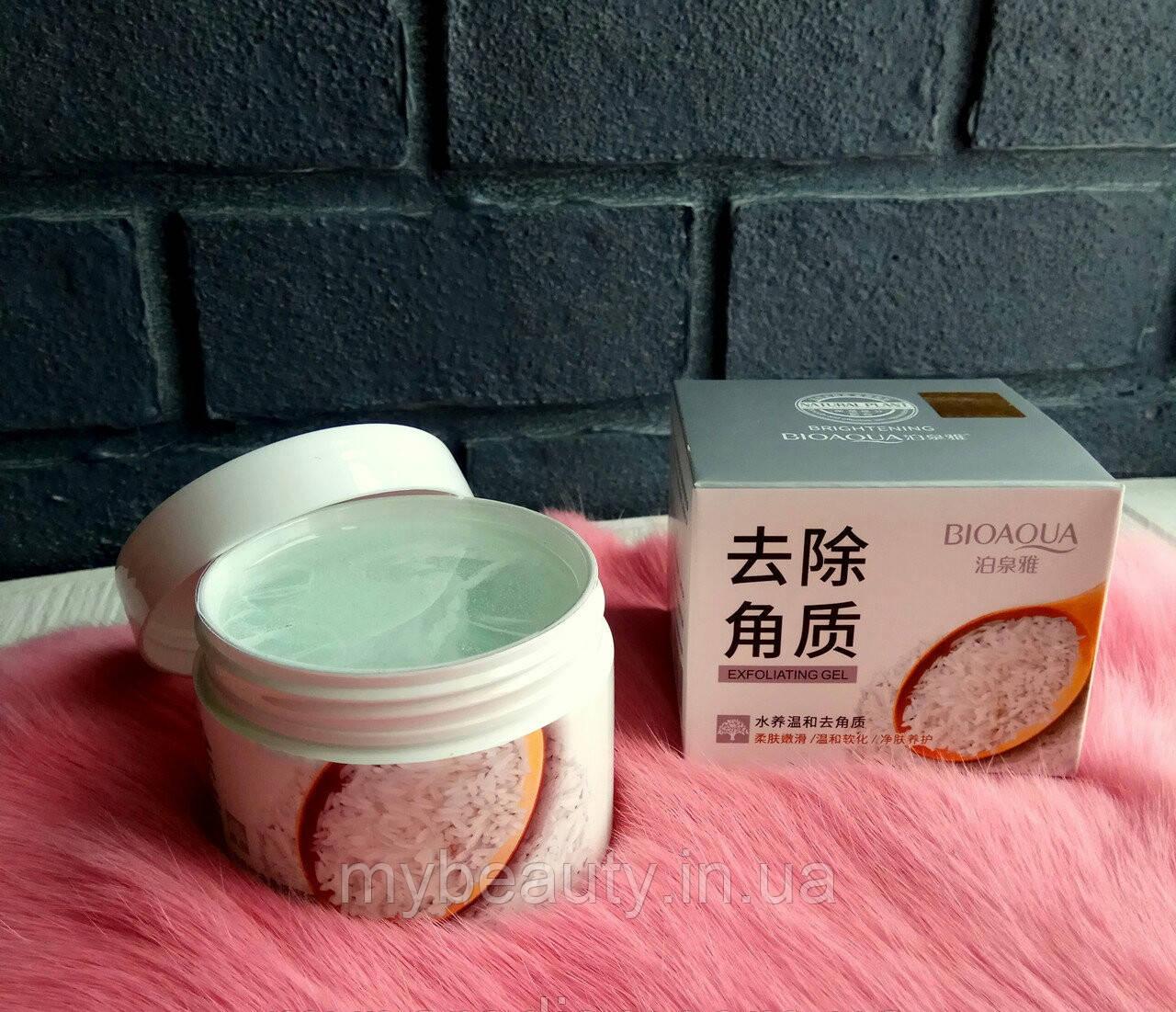 Гель-скаткапилинг для лица с рисом Bioaqua Brightening & Exfoliating Gel (140г)