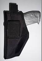 Кобура открытая для пистолета Форт , фото 1