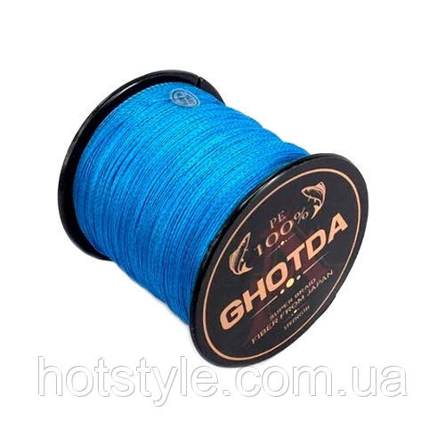 Шнур плетеный рыболовный 300м 0.32мм 18.1кг GHOTDA, синий